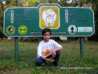 SRS, Taman Nasional Way Kambas